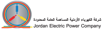 Jordan Electric Power Company