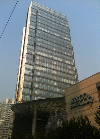 M&I Materials Ltd Shanghai Representative Office